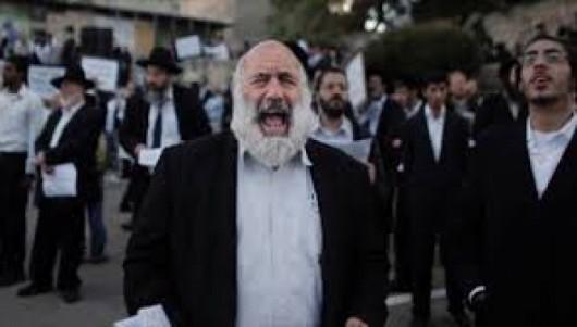 """Proteste la Ierusalim faţă de prezenţa creştinilor la Biserica """"Pogorârea Duhului Sfânt"""""""